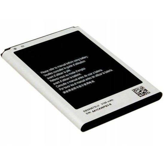 Bateria do SAMSUNG NOTE 2 N7100 3100 mAh EB595675LU
